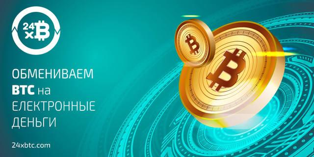 http://images.vfl.ru/ii/1588952193/a599c4a2/30455433_m.jpg