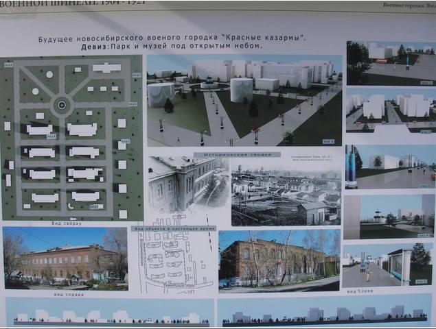 http://images.vfl.ru/ii/1588962781/dd19bc26/30457452_m.jpg