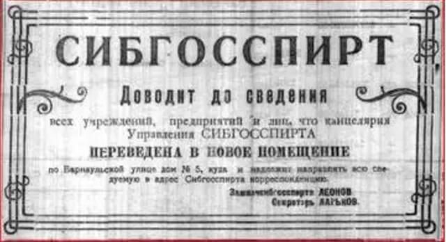 http://images.vfl.ru/ii/1589028589/932d23d3/30464417_m.jpg