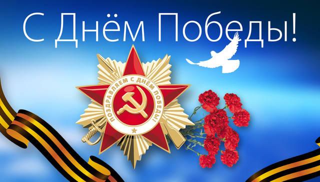 http://images.vfl.ru/ii/1589035385/5b61b4c3/30465266_m.jpg