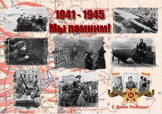 http://images.vfl.ru/ii/1589039358/9b27ed3c/30465847_m.jpg