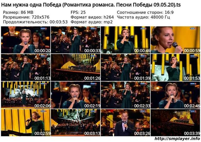 http://images.vfl.ru/ii/1589054651/32e23836/30467434_m.jpg
