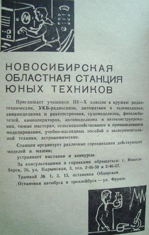 http://images.vfl.ru/ii/1589108613/642a68dc/30470824_m.jpg