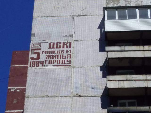 http://images.vfl.ru/ii/1589111482/5a3d9000/30471259_m.jpg