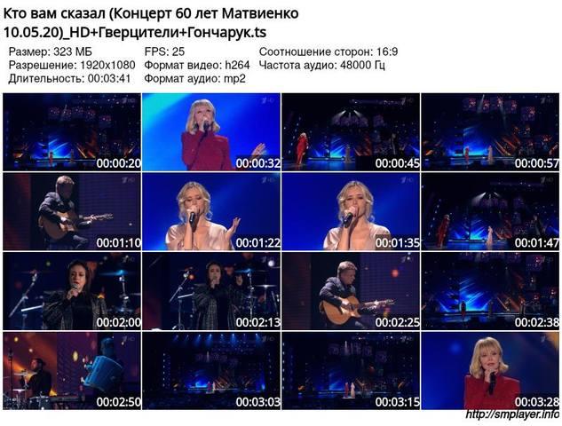 http://images.vfl.ru/ii/1589131283/3d511430/30474346_m.jpg