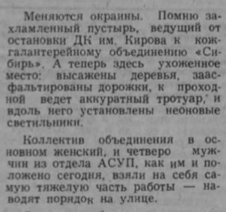 http://images.vfl.ru/ii/1589178147/7e5a4a36/30477937_m.png