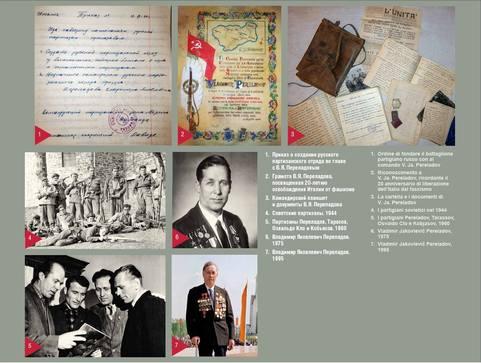 http://images.vfl.ru/ii/1589178696/5cfd03c9/30477977_m.jpg