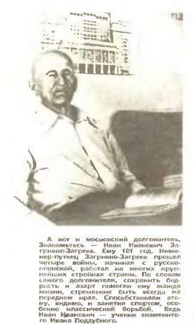 http://images.vfl.ru/ii/1589216096/0186bd0b/30483831_m.jpg