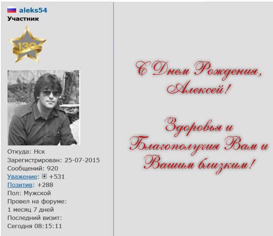 http://images.vfl.ru/ii/1589254641/aec5cdff/30486597_m.jpg