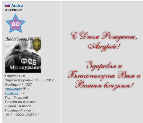 http://images.vfl.ru/ii/1589254704/f4cd318f/30486598_m.jpg