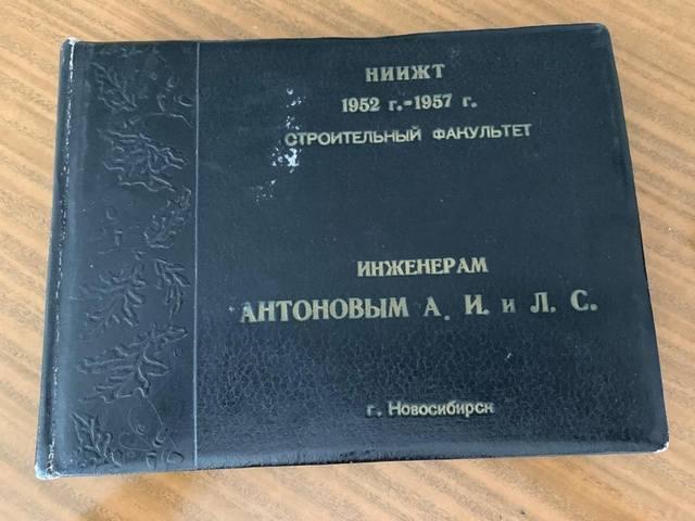 http://images.vfl.ru/ii/1589265846/0dd60251/30487277_m.jpg