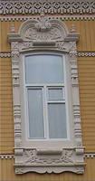 http://images.vfl.ru/ii/1589304005/b3ebd1d7/30492991_s.jpg