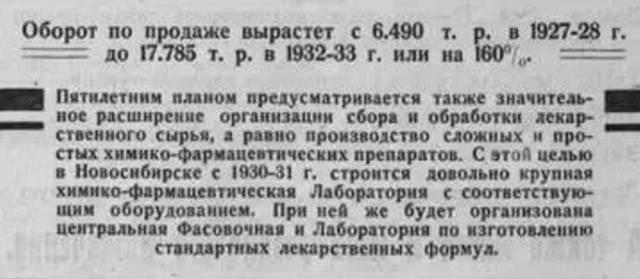 http://images.vfl.ru/ii/1589304050/665a22e7/30493015_m.jpg