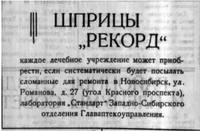 http://images.vfl.ru/ii/1589304200/572229ec/30493042_s.jpg