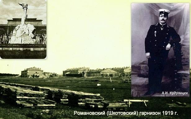 http://images.vfl.ru/ii/1589342024/6cc5bc0e/30495262_m.jpg
