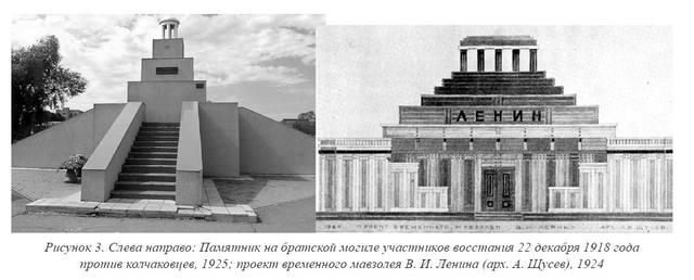 http://images.vfl.ru/ii/1589378210/767e9973/30500143_m.jpg