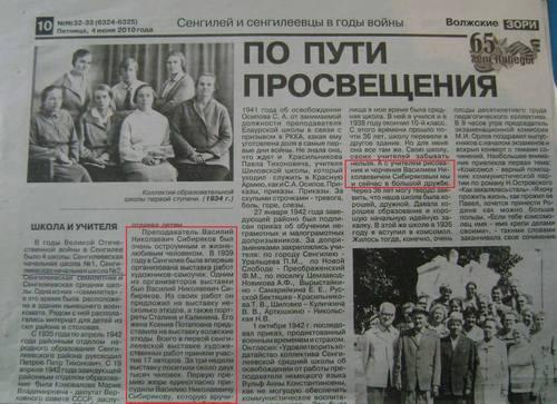 http://images.vfl.ru/ii/1589387061/f96a2061/30501568_m.jpg