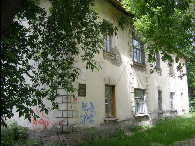 http://images.vfl.ru/ii/1589397286/cf689903/30503489_m.jpg