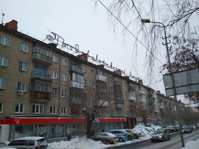 http://images.vfl.ru/ii/1589401126/2af611db/30504015_m.jpg