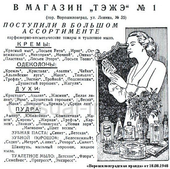 http://images.vfl.ru/ii/1589431614/b8feecc7/30506207.jpg