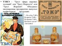 http://images.vfl.ru/ii/1589432040/d785e23a/30506244_s.jpg