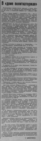 http://images.vfl.ru/ii/1589434600/9173e07d/30506467_m.png