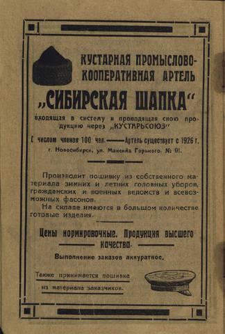 http://images.vfl.ru/ii/1589458274/d37383a2/30510307_m.jpg