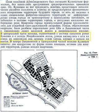 http://images.vfl.ru/ii/1589548853/bf3f4f6a/30520367_m.jpg