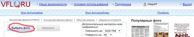 http://images.vfl.ru/ii/1589558061/4e599f37/30521890_m.jpg