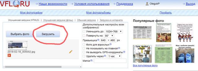 http://images.vfl.ru/ii/1589558061/ef883421/30521891_m.jpg