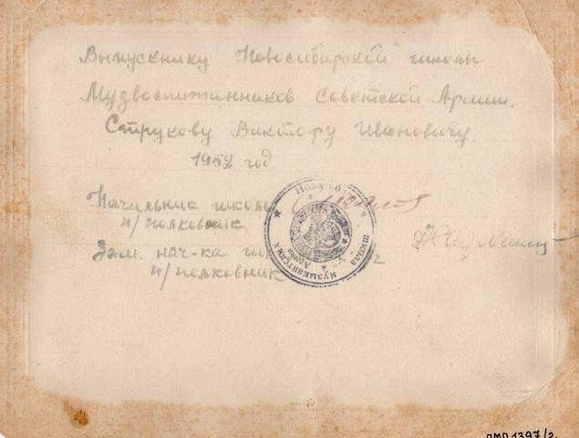 http://images.vfl.ru/ii/1589569083/e471a16a/30523641_m.jpg