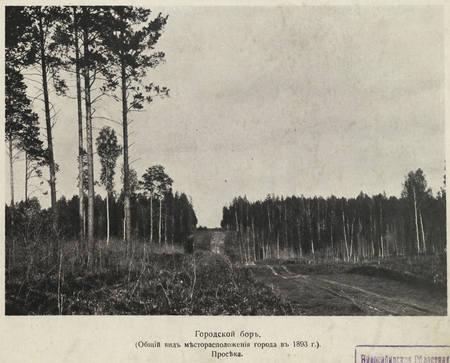 http://images.vfl.ru/ii/1589618495/dc5b7747/30526781_m.jpg