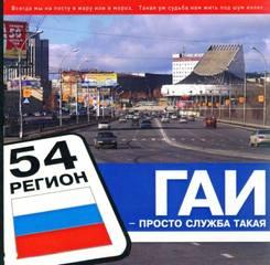 http://images.vfl.ru/ii/1589658965/7a9d0812/30533202_m.jpg
