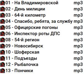 http://images.vfl.ru/ii/1589658965/bd481e18/30533203_m.png