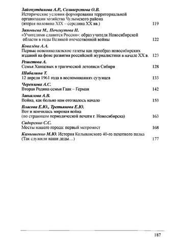 http://images.vfl.ru/ii/1589738185/000855a6/30541243_m.jpg