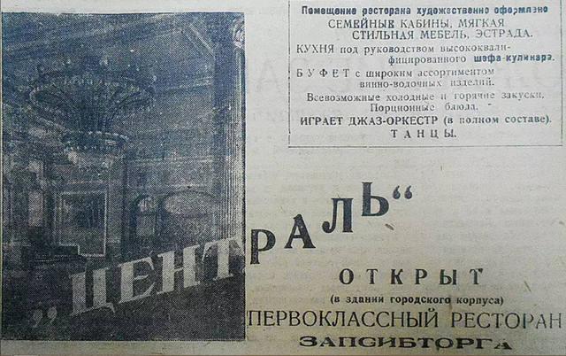 http://images.vfl.ru/ii/1589805901/70641b21/30546982_m.jpg