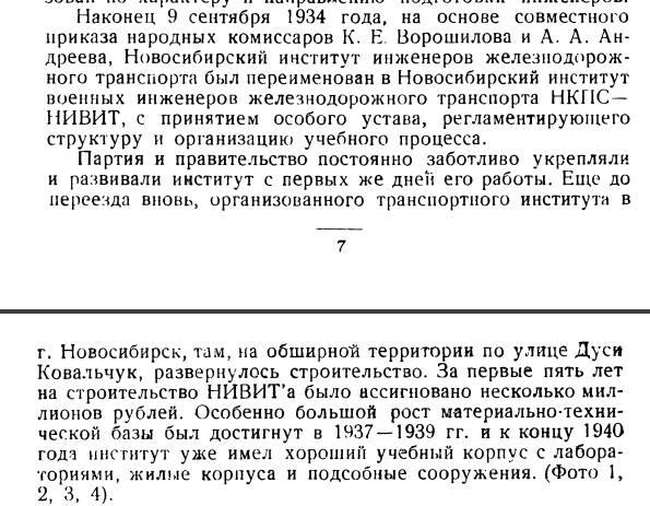 http://images.vfl.ru/ii/1589815880/98d99b90/30548575_m.jpg