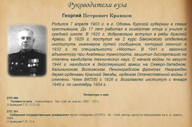 http://images.vfl.ru/ii/1590051859/71dd20de/30575101_m.jpg
