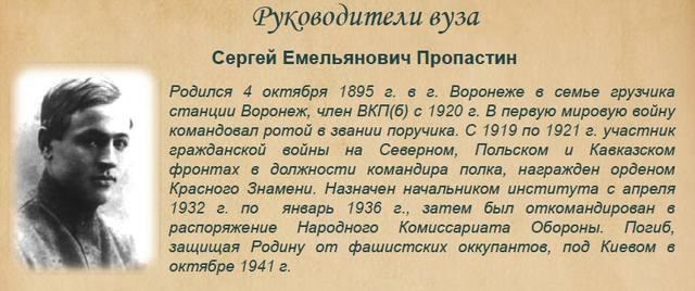 http://images.vfl.ru/ii/1590052686/0d5be5b2/30575199_m.jpg