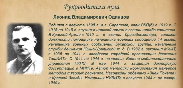 http://images.vfl.ru/ii/1590052687/01f8f572/30575204_m.jpg