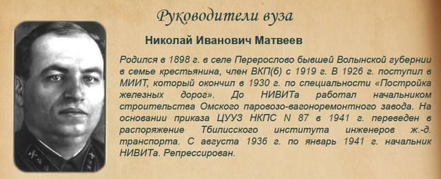 http://images.vfl.ru/ii/1590052687/4fdac982/30575201_m.jpg