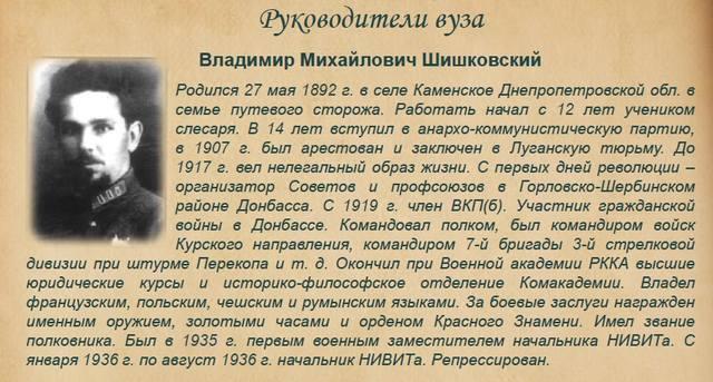 http://images.vfl.ru/ii/1590052687/7e3e7bcb/30575200_m.jpg