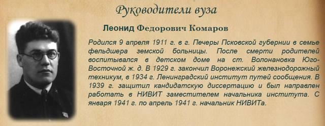 http://images.vfl.ru/ii/1590052687/9f9330ae/30575202_m.jpg