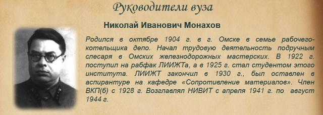 http://images.vfl.ru/ii/1590052687/ec2ef138/30575203_m.jpg