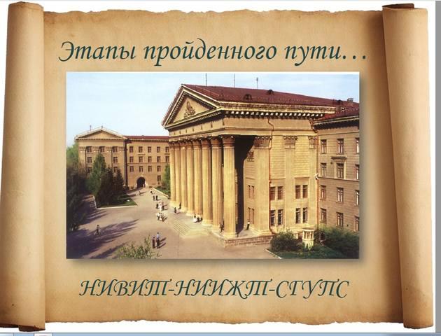 http://images.vfl.ru/ii/1590054115/0581b49a/30575544_m.jpg