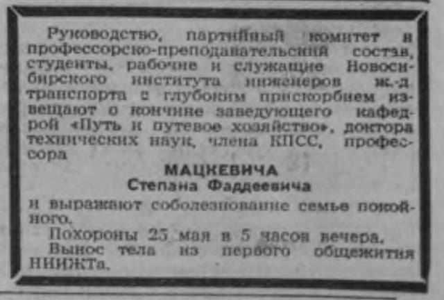 http://images.vfl.ru/ii/1590063536/6122e2da/30577121_m.jpg