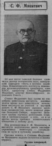 http://images.vfl.ru/ii/1590063536/fceceff8/30577120_m.jpg