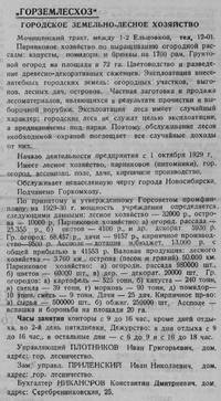 http://images.vfl.ru/ii/1590143017/06f48389/30586392_m.jpg