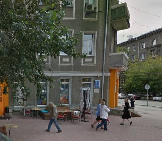 http://images.vfl.ru/ii/1590150438/b8bc5811/30587730_m.jpg