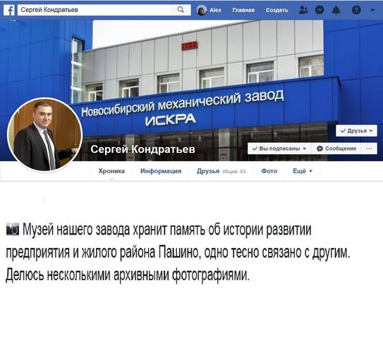 http://images.vfl.ru/ii/1590174693/035e8d39/30591686_m.jpg